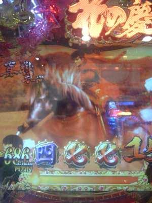 20100208慶次①