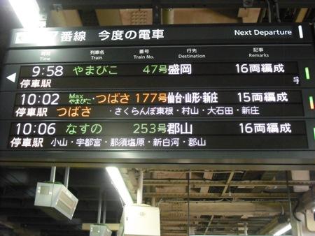 2010_0101_095223-DSCF0130.jpg