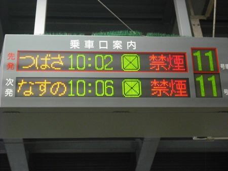 2010_0101_100028-DSCF0131.jpg