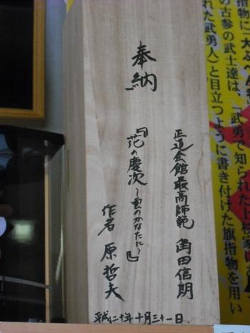 2010_0101_124054-DSCF0148.jpg