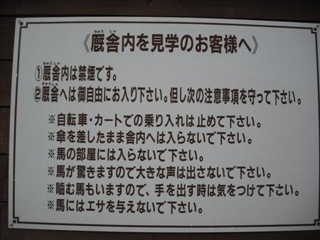 2010_0301_154139-DSCF0292.jpg
