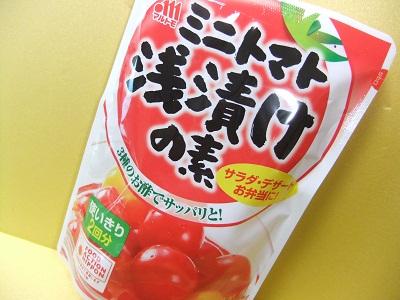 DSCF2100-トマト