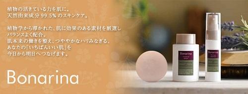 057f7[1]-ぼなりな