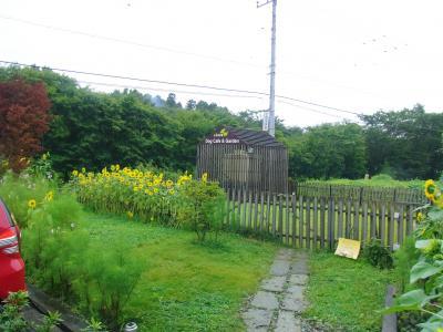 ガーデンラリュール
