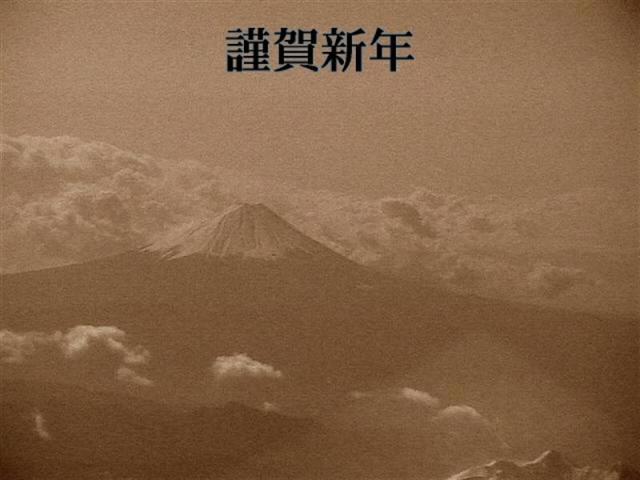 HPNX0096 富士山 _d00010001_d