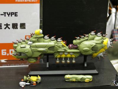 巨大戦艦(再販)
