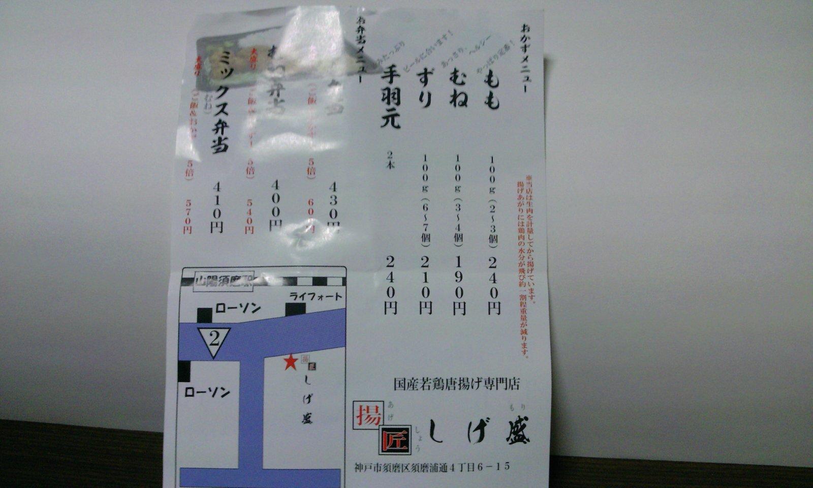 2011-11-02 14.42.15