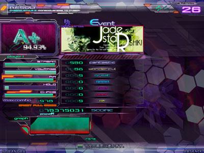 jade_result.jpg