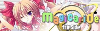 magicaride_bn.jpg