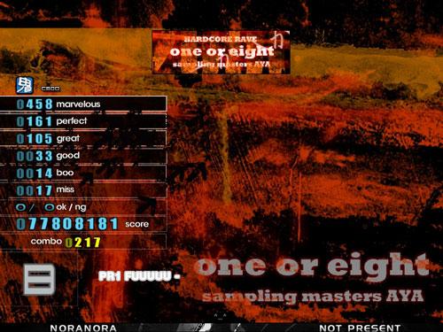 oneoreight_result.jpg