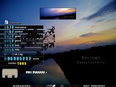 screen00011.jpg