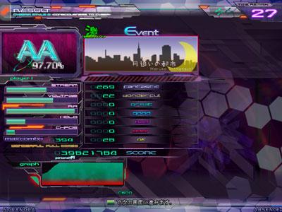 tukioino_result.jpg
