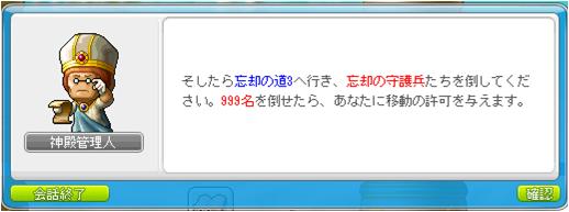無題548
