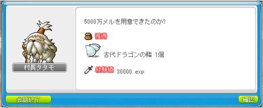 無題680