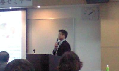 南東北ガン陽子線治療センターの小島先生