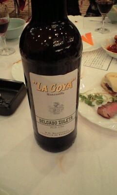 LA GOYA(スペインの辛口シェリー酒)