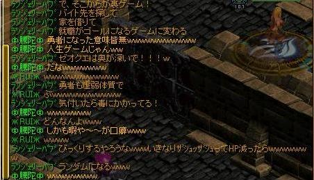 ゼオクエ2