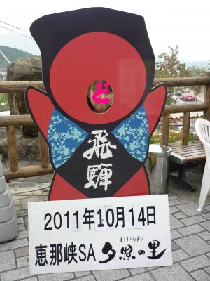 P1030307_sh01_convert_20111020104639.jpg