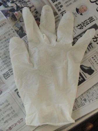 この右手袋 飲んじゃったあぁ~.JPG