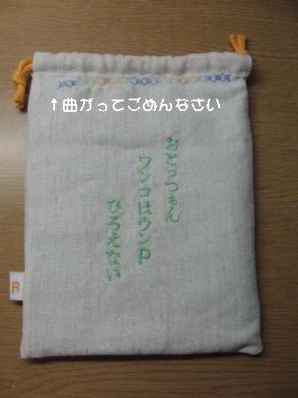 CIMG2399_sh01.JPG