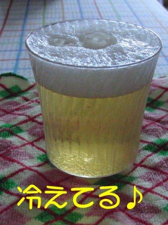 ビールダビール!_sh01.JPG