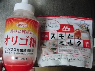 今日流動食?オリゴ糖入りスキムミルク.JPG