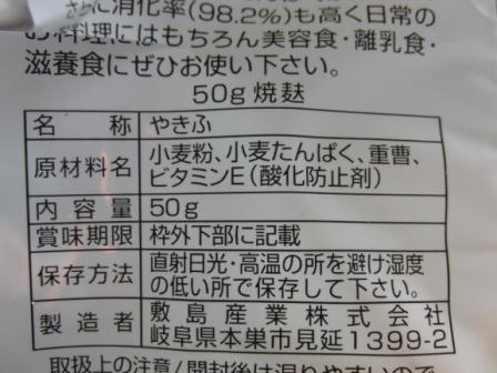 CIMG3857.JPG