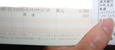 CIMG7659.JPG