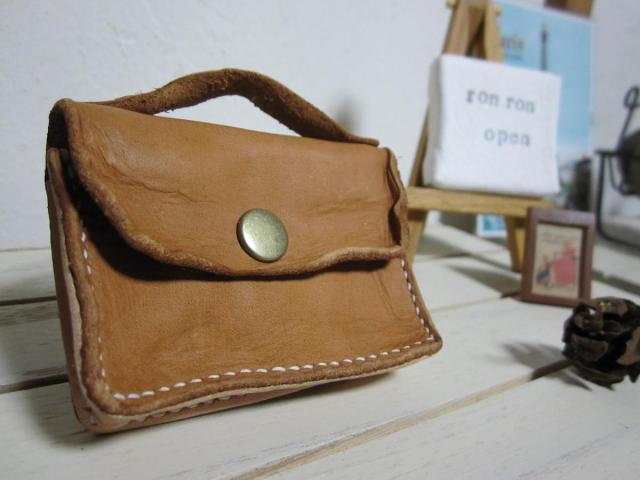 mini bag1 after-1