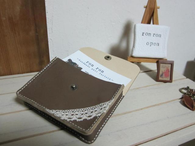 革のカードケース1-2