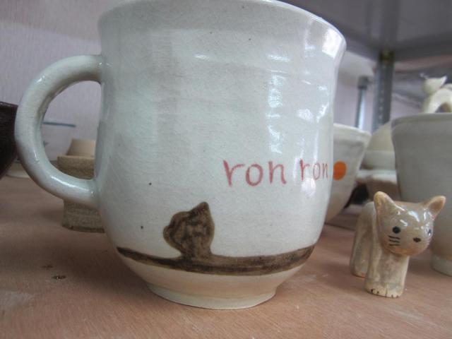 ron ron マグカップ