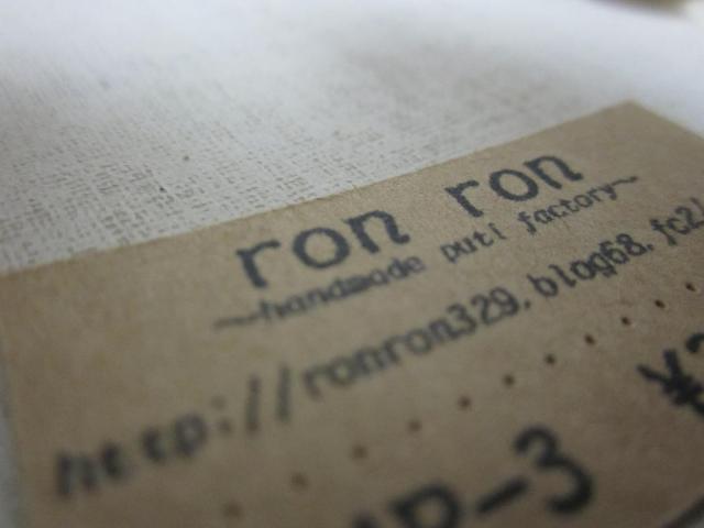 ron ron タグ