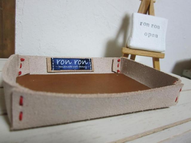 ron ron card case 1