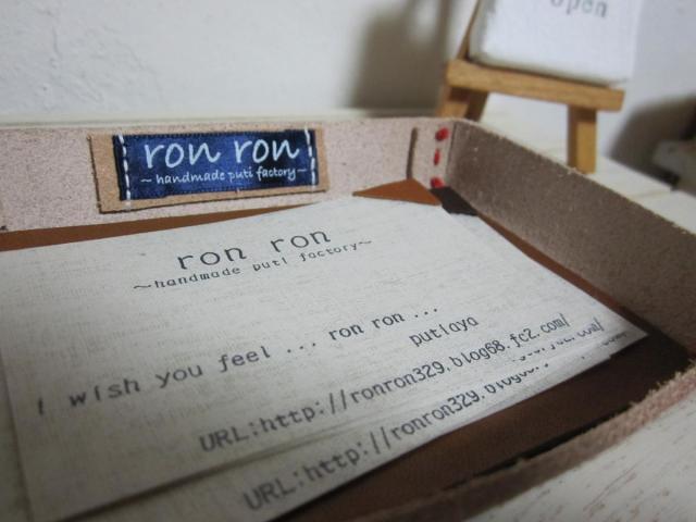 ron ron card case 2