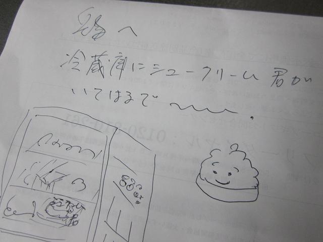おかんメモ5-1