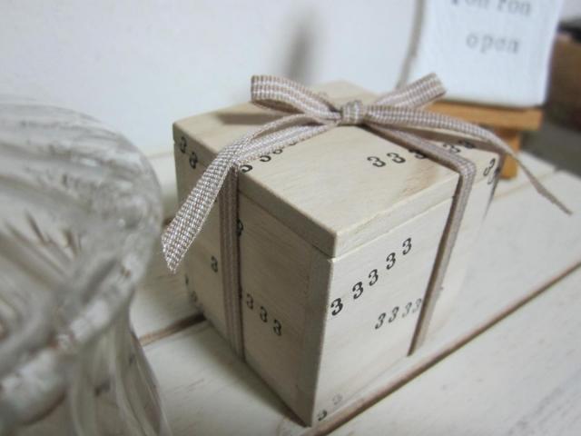 333333box.jpg