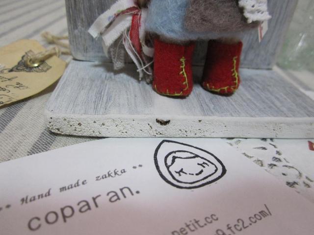 coparan1.jpg