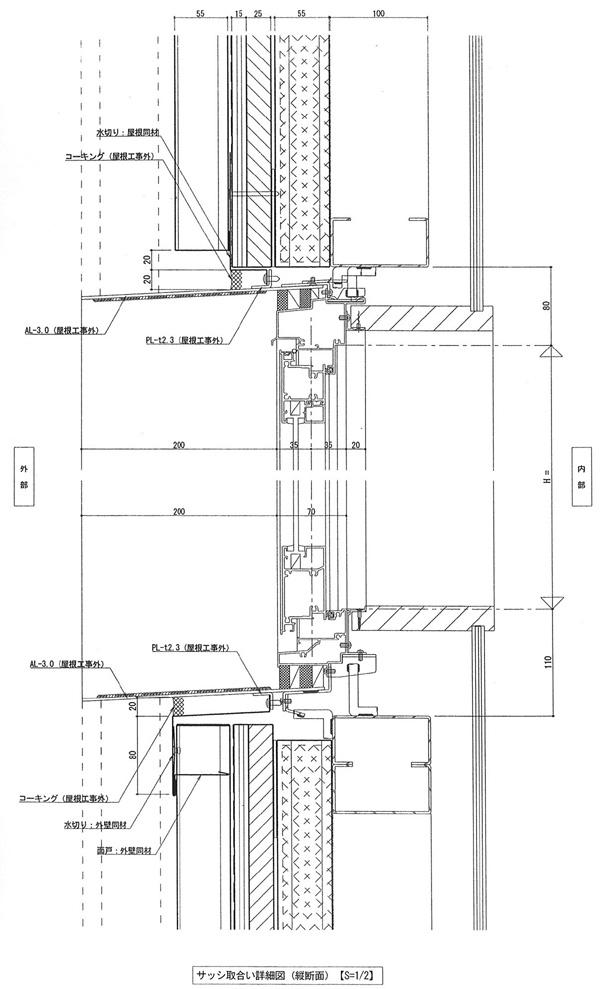 屋根図面壁図面天井図面 021番 たてはぜ葺きを外壁に建ての