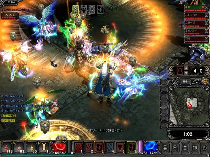 Screen(02_14-21_58)-0001_convert_20100218131114.jpg