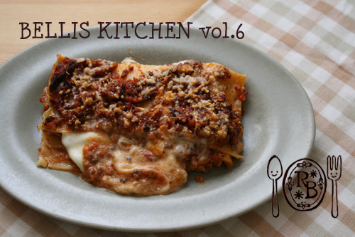 BELLIS KITCHEN vol6 image
