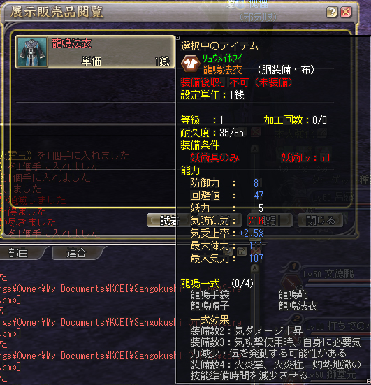 50yojutsu0421.jpg
