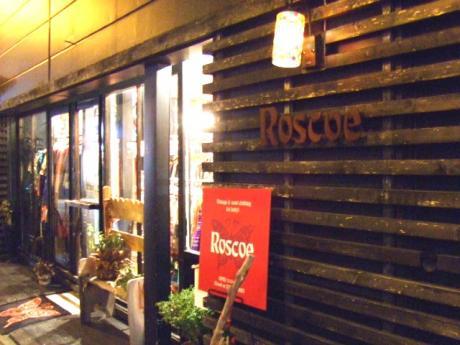 BLOG2011_0207Roscoeblog20110006.jpg