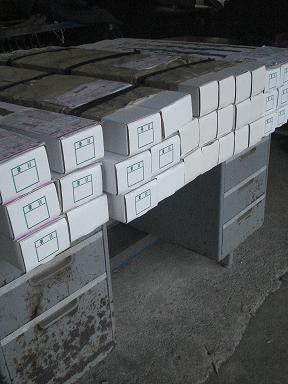 2011122201.jpg