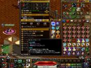 20110923_roto_before_21_40.jpg