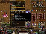 20111029_roto_before_21_40.jpg