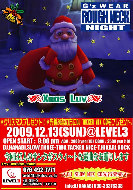 2009[1].12 ポスターのコピーmini