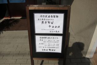 IMG_1764.jpg