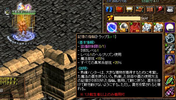 atyako1_20110626035232.png