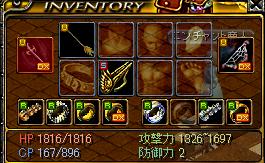 atyako1_20110808162457.png