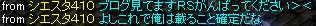 buro1_20110820035732.png
